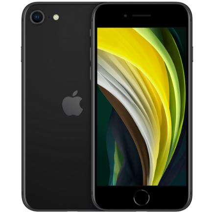 iPhone SE Black EE Business Best Deals
